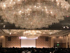 2018年度人工知能学会全国大会